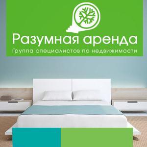 Аренда квартир и офисов Краснозерского