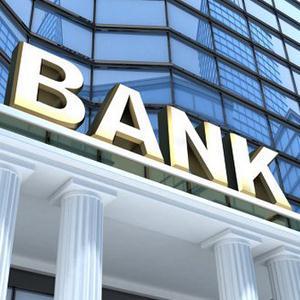 Банки Краснозерского