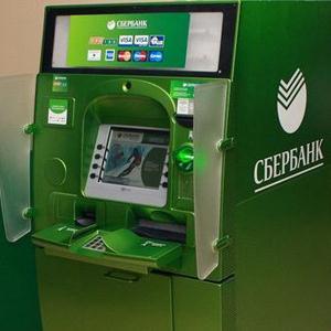 Банкоматы Краснозерского