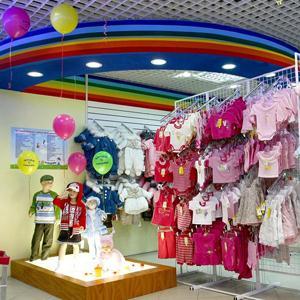Детские магазины Краснозерского