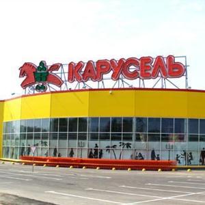 Гипермаркеты Краснозерского