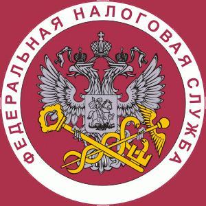 Налоговые инспекции, службы Краснозерского