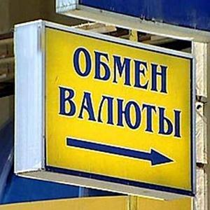 Обмен валют Краснозерского