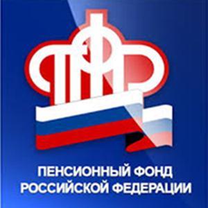 Пенсионные фонды Краснозерского