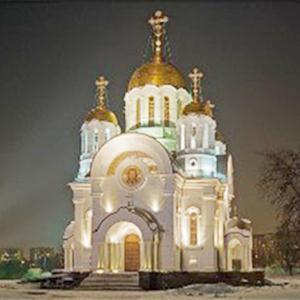 Религиозные учреждения Краснозерского