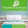Аренда квартир и офисов в Краснозерском