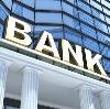 Банки в Краснозерском