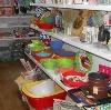 Магазины хозтоваров в Краснозерском