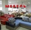 Магазины мебели в Краснозерском