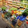 Магазины продуктов в Краснозерском
